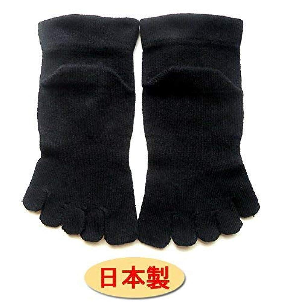 確立デコラティブシャイ日本製 5本指ソックス レディース 爽やか表綿100% 口ゴムゆったり 22-24cm 3足組(黒色)