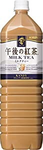 キリン 午後の紅茶 ミルクティー