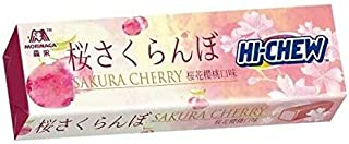 Hi-Chew Sensationally Chewy Japanese Fruit Candy, 1.76 Ounce (Pack of 10) Sticks (Cherry Blossom (Sakura )
