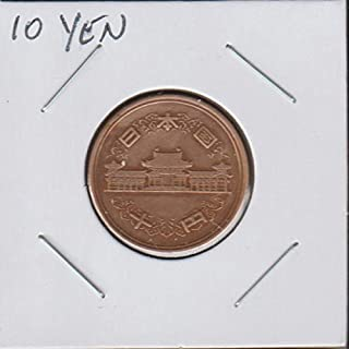 1954 JP Temple in Center with Authority on Top, Value Below Dime Choice About Uncirculated Details