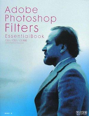 Adobe Photoshop Filters Essential Book CS3 / CS2 / CS対応 Macintosh & Windows