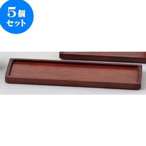 5個セット木製スパイストレイS ブラウン [ 約24 x 7 x t1.2cm ] 【 木製卓上小物 】 【 料亭 旅館 和食器 飲食店 業務用 】