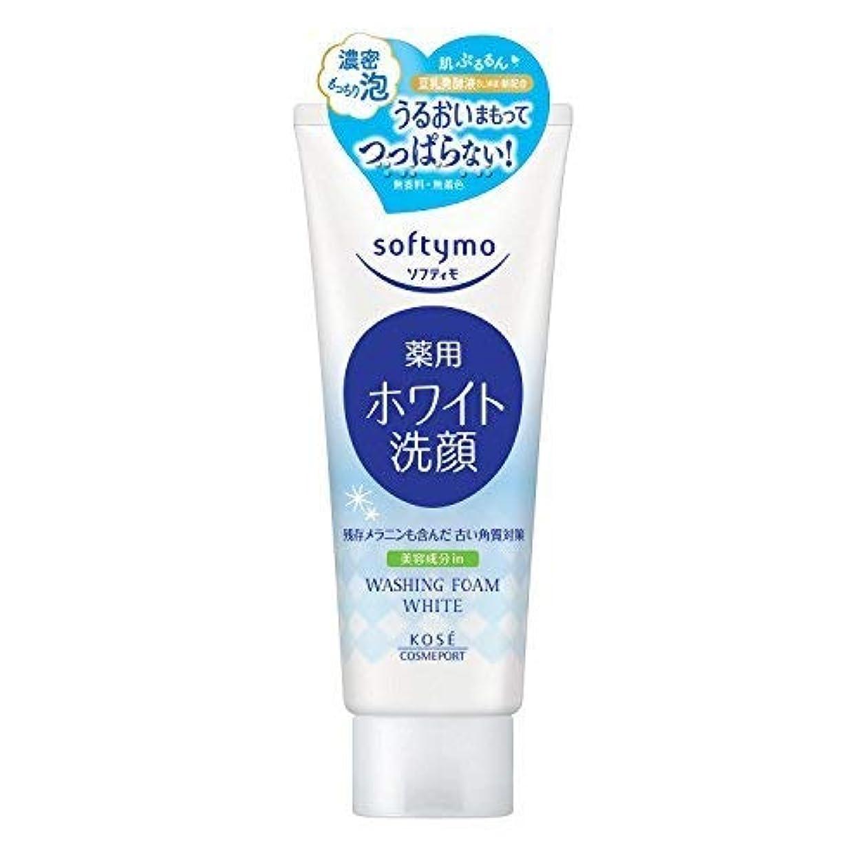 架空のシャンプーの慈悲でソフティモ薬用洗顔フォーム(ホワイト) × 3個セット