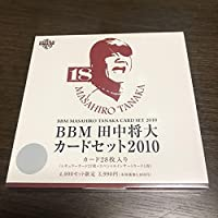 BBM 田中将大 カードセット2010 ボックス