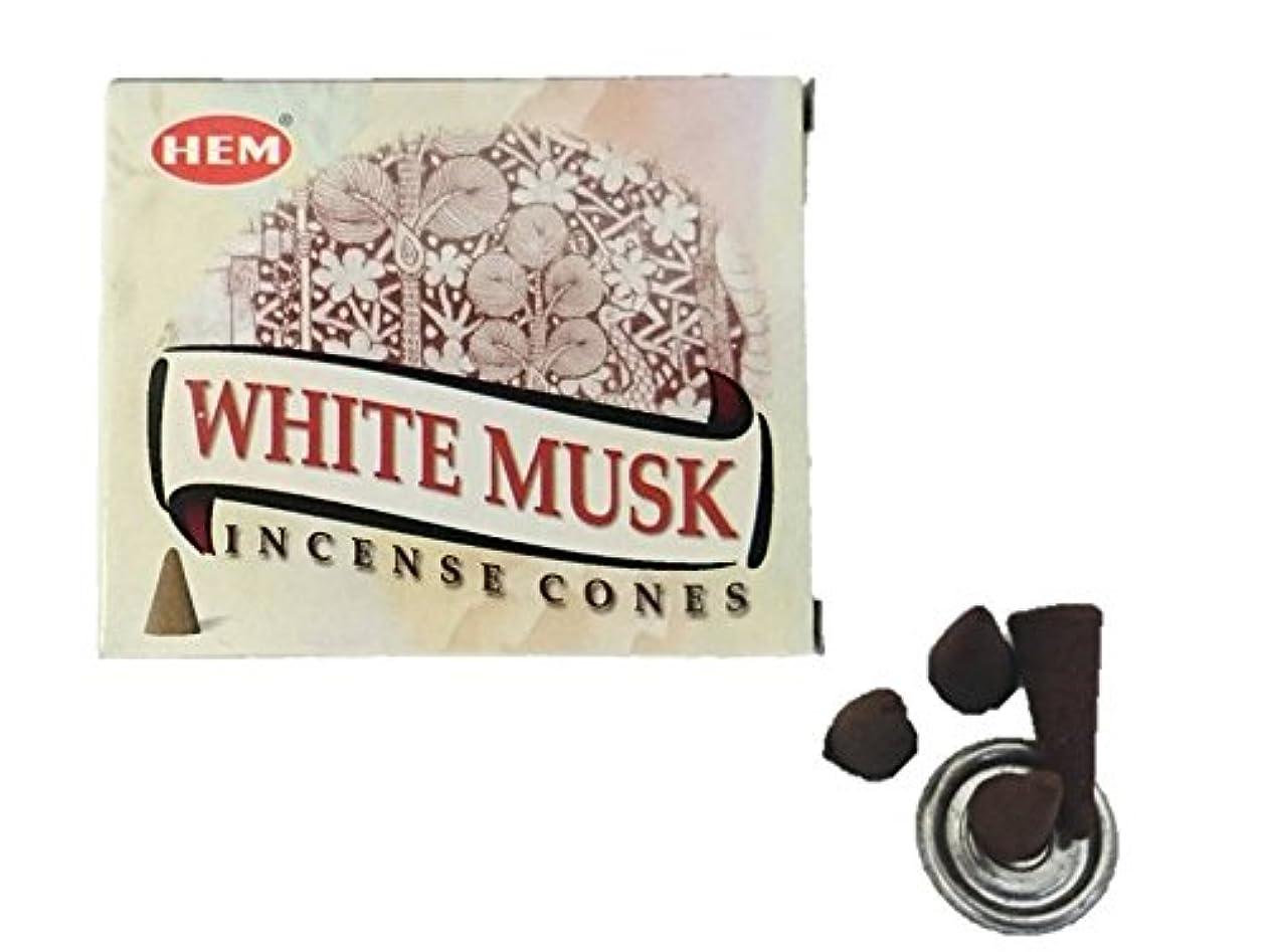 奨励炭素魅惑的なHEM(ヘム)お香 ホワイトムスク コーン 1箱