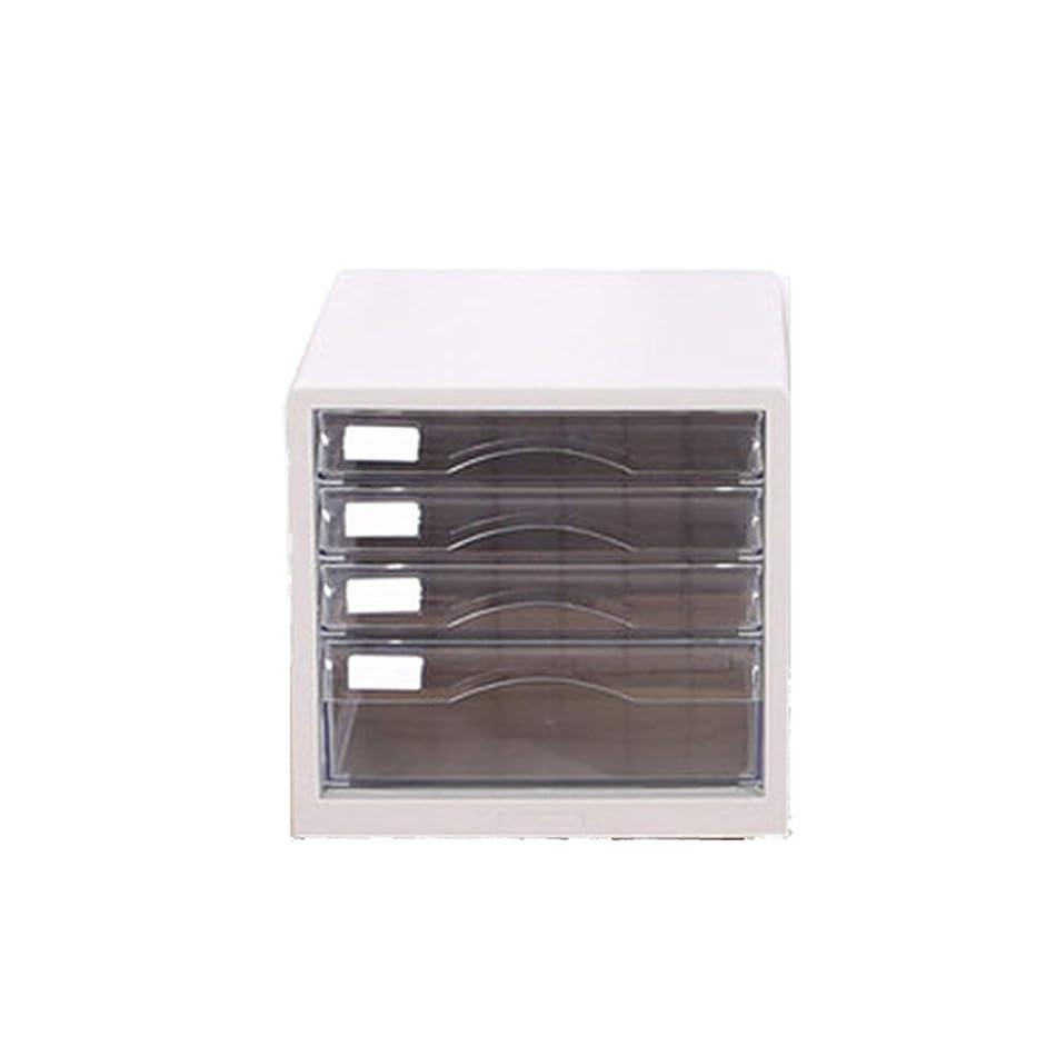 予約平らにする何でも書棚 ファイルキャビネットマガジンラック透明デスクトップファイルキャビネットプラスチック引き出しタイプ大容量キャビネットプラスチック (Color : 白, Size : 27.7*34.4*25.9cm)