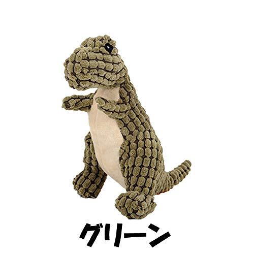 恐竜 おもちゃ 犬のおもちゃ DOG TOY 犬 音が鳴るおもちゃ ストレス解消 話題のおもちゃ 鳴き笛 即納 グリーン
