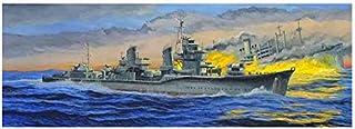 ヤマシタホビー 1/700 艦艇模型シリーズ 特型駆逐艦2型 敷波 特別バージョン プラモデル NV9S (メーカー初回受注限定生産)