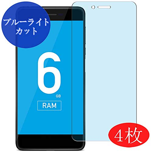 【4 Pack】 Synvy Anti Blue Light Screen Protector for Vernee Mars Pro Anti Glare Screen Film Protective Protectors [Not Tempered Glass]