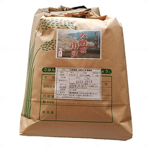 新豆 令和2年 北海道産 大納言小豆 7.5kg 業務用