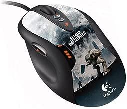 Logitech G5 Laser Gaming Mouse: Battlefield 2142 Edition