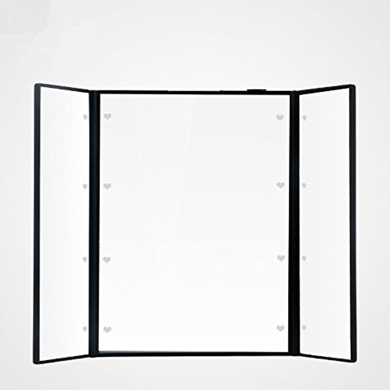 Mirror LED Three-Folding Portable Tabletop Makeup Mirror