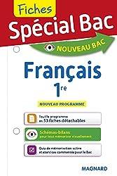 Fiches français nouveau bac