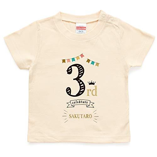 名入れキッズ ベビーTシャツ バースデー ナンバー size80~130 高品質インクジェットプリント 名前入り ☆メ...