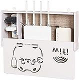 Set Top Box WiFi montado en la pared Caja de almacenamiento en rack Cubierta Caja de almacenamiento decorativa creativa (Color: Blanco, Tamaño: 40.5 * 20.5 * 9.5CM)