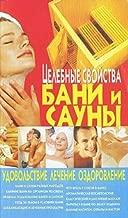 Best russian family sauna Reviews