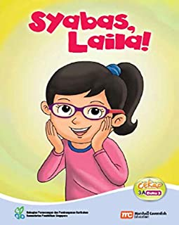 Malay Language Small Reader 3A Book 3 for Primary Schools (MLPS) (Cekap)