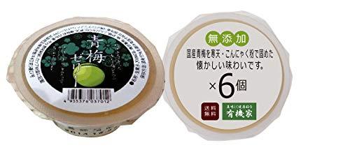 無添加 青梅ゼリー 80g×6個 ★コンパクト★ パンドラファームグループ ★梅の実を寒天・こんにゃく粉で包み込みました。寒天・こんにゃく粉で固めた懐かしい味わいです。