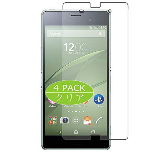 VacFun 4 Piezas HD Claro Protector de Pantalla Compatible con Sony Xperia Z3 SO-01G / SOL26 / 401SO, Screen Protector Sin Burbujas Película Protectora (Not Cristal Templado) New Version