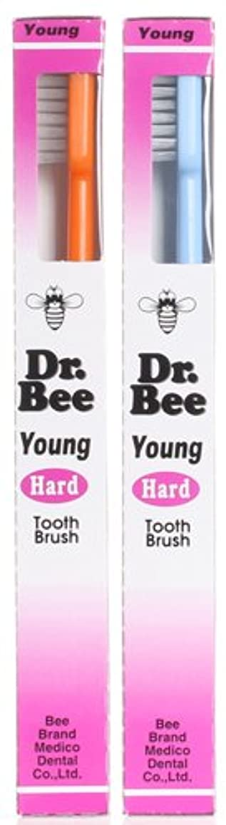 貯水池ロンドン着実にBeeBrand Dr.BEE 歯ブラシヤング かため 2本セット