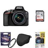 Nikon デジタル一眼レフカメラ D3500 AF-P 18-55 VR レンズキット D3500LK + アクセサリー5点セット(SDカード 32GB、液晶保護フィルム、カメラケース、レンズフィルター、レンズクリーニングティッシュ)
