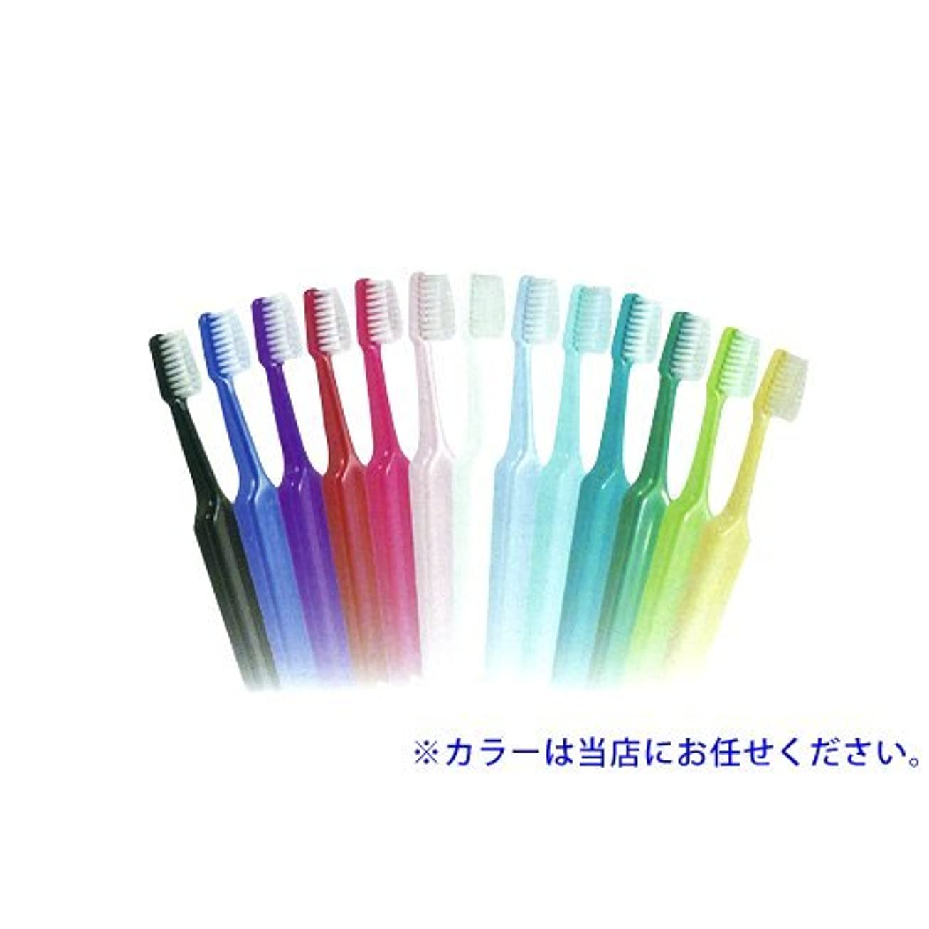 居間額とは異なりクロスフィールド TePe テペ セレクトコンパクト 歯ブラシ 1本 コンパクト エクストラソフト