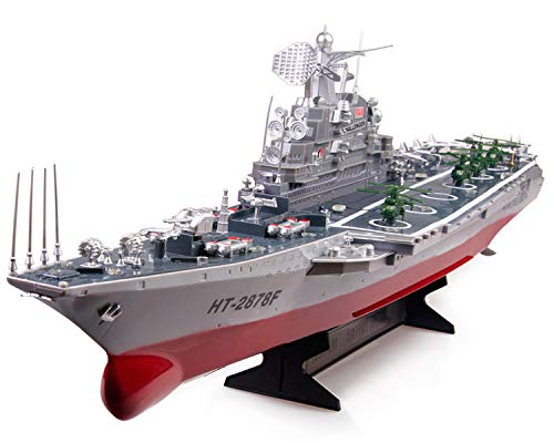 "HT 30"" Radio Remote Control Warship Challenger (TS-B78)"