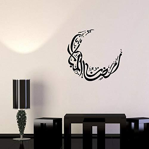 Tianpengyuanshuai Maan Muurtattoo Arabisch islam religie gebed vinyl wandsticker slaapkamer woonkamer decoratie huis