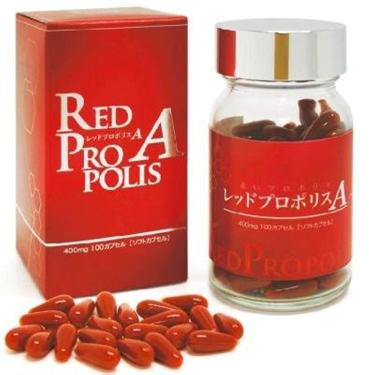 エントリ構成するマンハッタンレッドプロポリスA サプリメント 100粒入り 6箱セット ブラジル原産 フラボノイド 含有量 緑茶の650倍