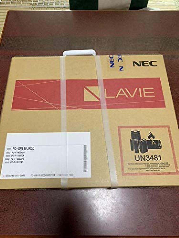 鋼ホバート反逆者保証付き NEC LAVIE ノートパソコン 新品 人気のホワイトです。