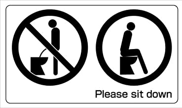 男性トイレマナーステッカー「立ちション禁止&座ってしてね円形マーク 白黒」 座りションステッカー #11052