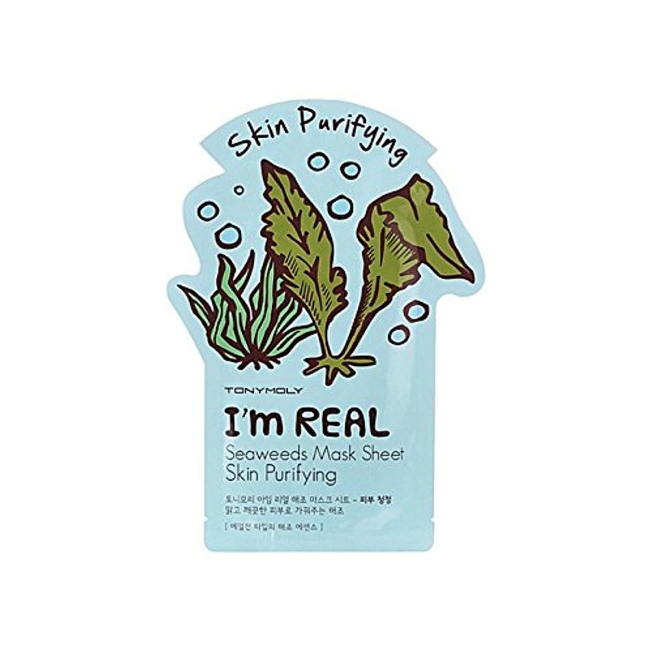 歯車明確な穏やかなトニーモリー私は本当の肌浄化海藻フェイスマスクです x4 - Tony Moly I'M Real Skin Purifying Seaweed Face Mask (Pack of 4) [並行輸入品]