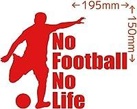 カッティングステッカー No Football No Life (サッカー)・1 約150mmX約195mm レッド 赤