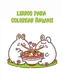 libros para colorear Kawaii: Libro para colorear de alimentos súper adorable para niños pequeños, adultos y niños de todas las edades. Más de 50 ... para colorear Kawaii con comida y bebida.