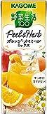 カゴメ 野菜生活100 Peel&Herb オレンジ・カモミール 200ml 1箱(24本)