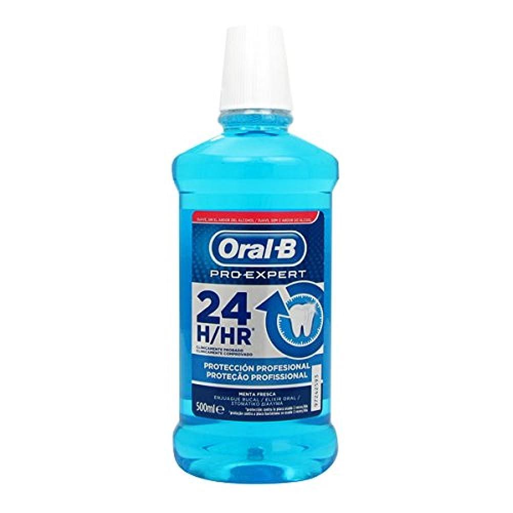可能にする書士きれいにOral B Pro Expert Elixir Professional Protection 500ml [並行輸入品]