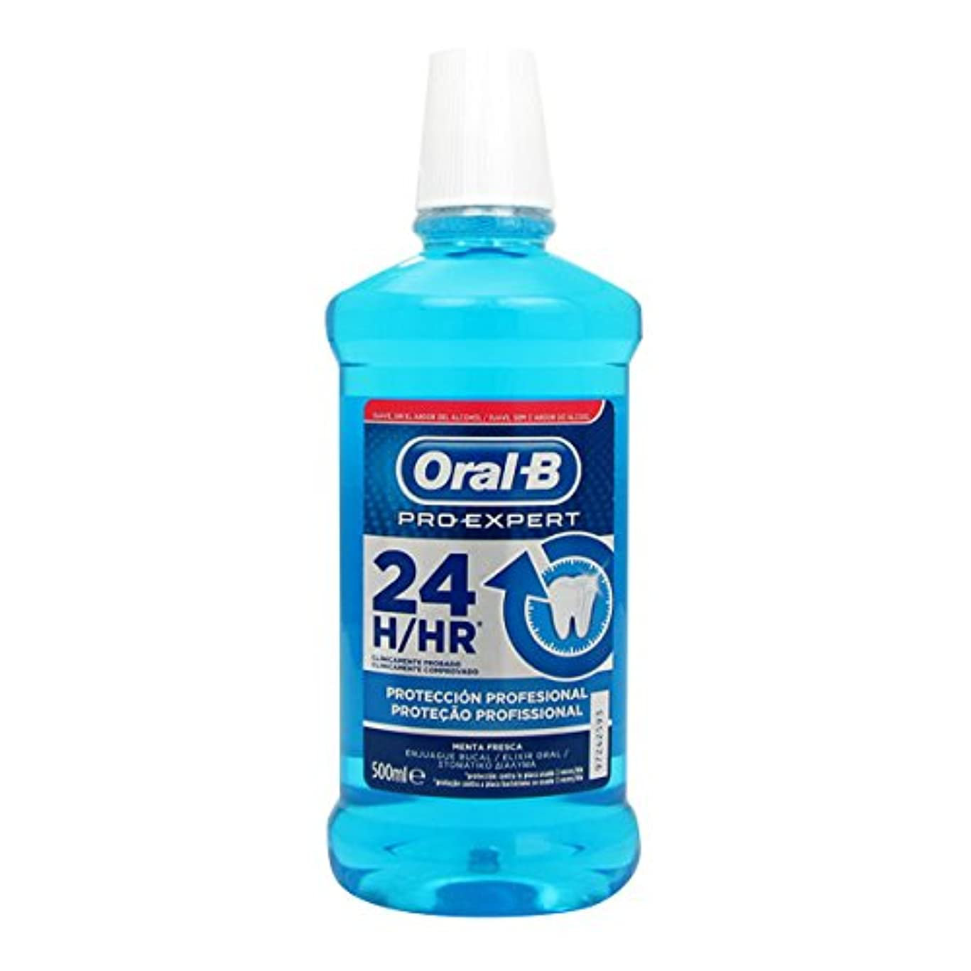 操縦する事業扱うOral B Pro Expert Elixir Professional Protection 500ml [並行輸入品]