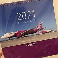 Peach Aviation 卓上カレンダー