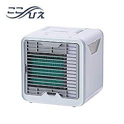 ショップジャパン ここひえ R2 2020年 リニューアル 扇風機 冷風扇 卓上扇風機 ミニクーラー 防カビフィルター