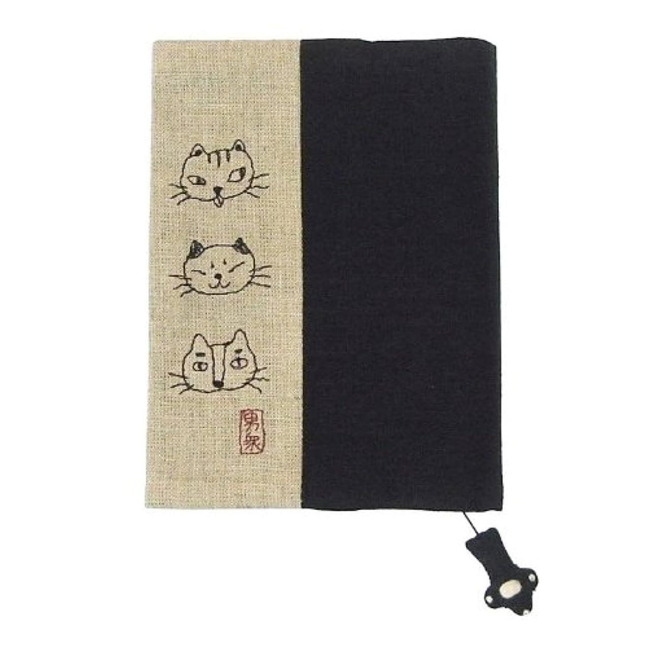 モデレータカセット慢性的DON HIRANO ドン?ヒラノ - 和モダンな猫刺繍ブックカバー(男衆)文庫判?ブラック