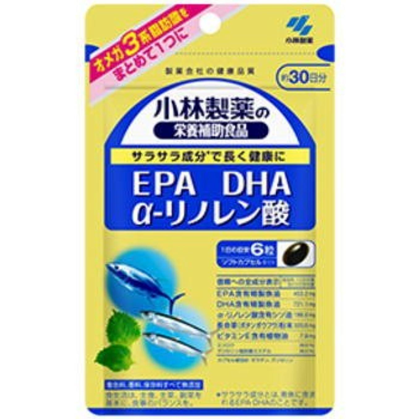 ページェント注釈プラカード小林製薬 EPA DHA α-リノレン酸 180粒【ネコポス発送】