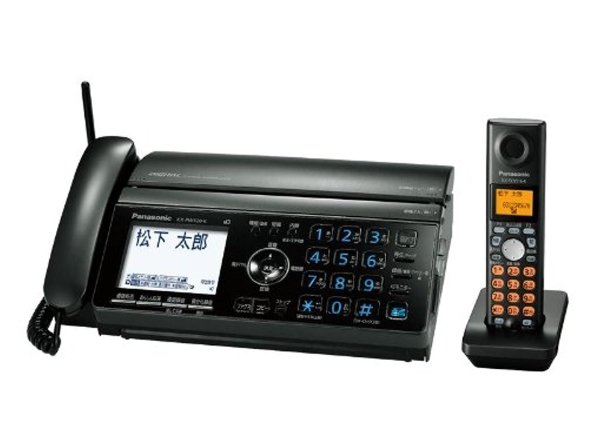 占めるマニフェスト適度にパナソニック おたっくす デジタルコードレスFAX 子機2台付き ブラック KX-PW520DL-K