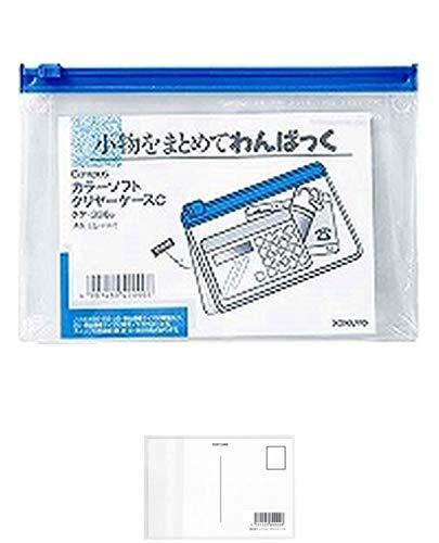 コクヨ キャンパス クリヤーケース S型 軟質 A6 青 クケ-336B 『 2個』 + 画材屋ドットコム ポストカードA