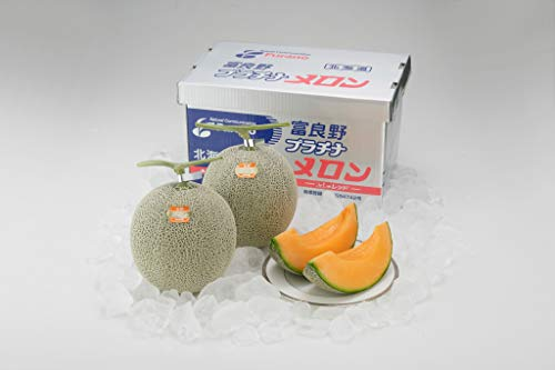 果物ギフト 北海道 ふらのプラチナメロン☆特秀☆2玉 (1玉2kg)