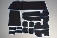KINMEI(キンメイ) トヨタ ラクティス Ractis P120系 専用設計 青 インテリア ドアポケット マット ドリンクホルダー 滑り止め ノンスリップ 収納スペース保護 ゴムマット TOYOTAk-41