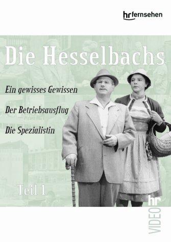 Teil 1: Ein gewisses Gewissen / Der Betriebsausflug / Die Spezialistin