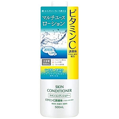 naris up skin conditioner - 4