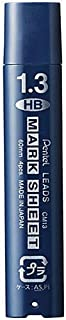 マークシート シャープ替芯 HB 1.3mm芯・4本入 CM13-HB