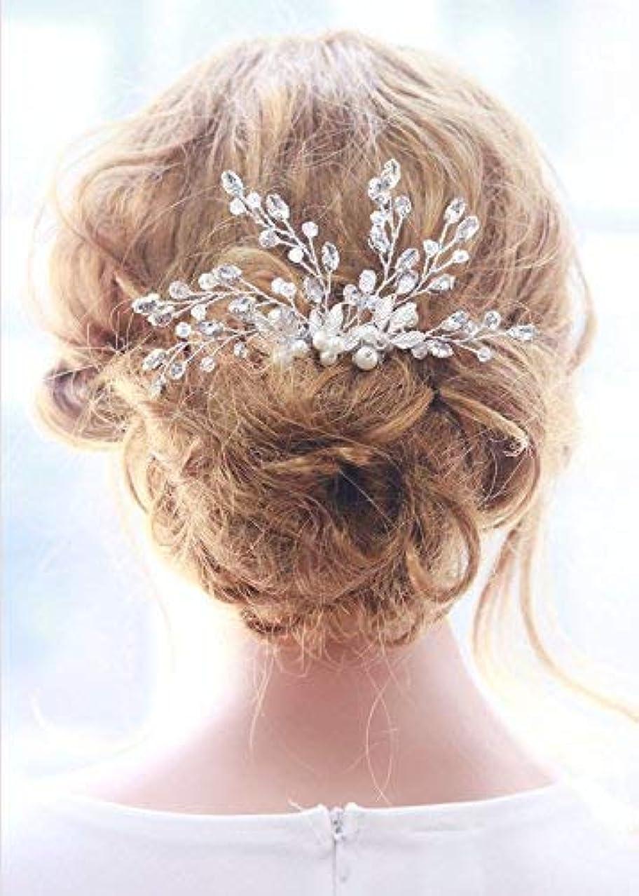 宿泊施設信頼変換するMissgrace Bridal Crystal Rhinestones Hair Comb Bridal Headpiece Bridal Hair Comb Crystal Headpiece Large Decorative Comb Wedding Hair Accessories [並行輸入品]