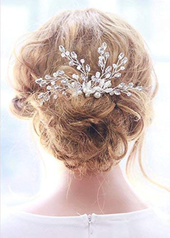 置き場オプショナル韻Missgrace Bridal Crystal Rhinestones Hair Comb Bridal Headpiece Bridal Hair Comb Crystal Headpiece Large Decorative Comb Wedding Hair Accessories [並行輸入品]